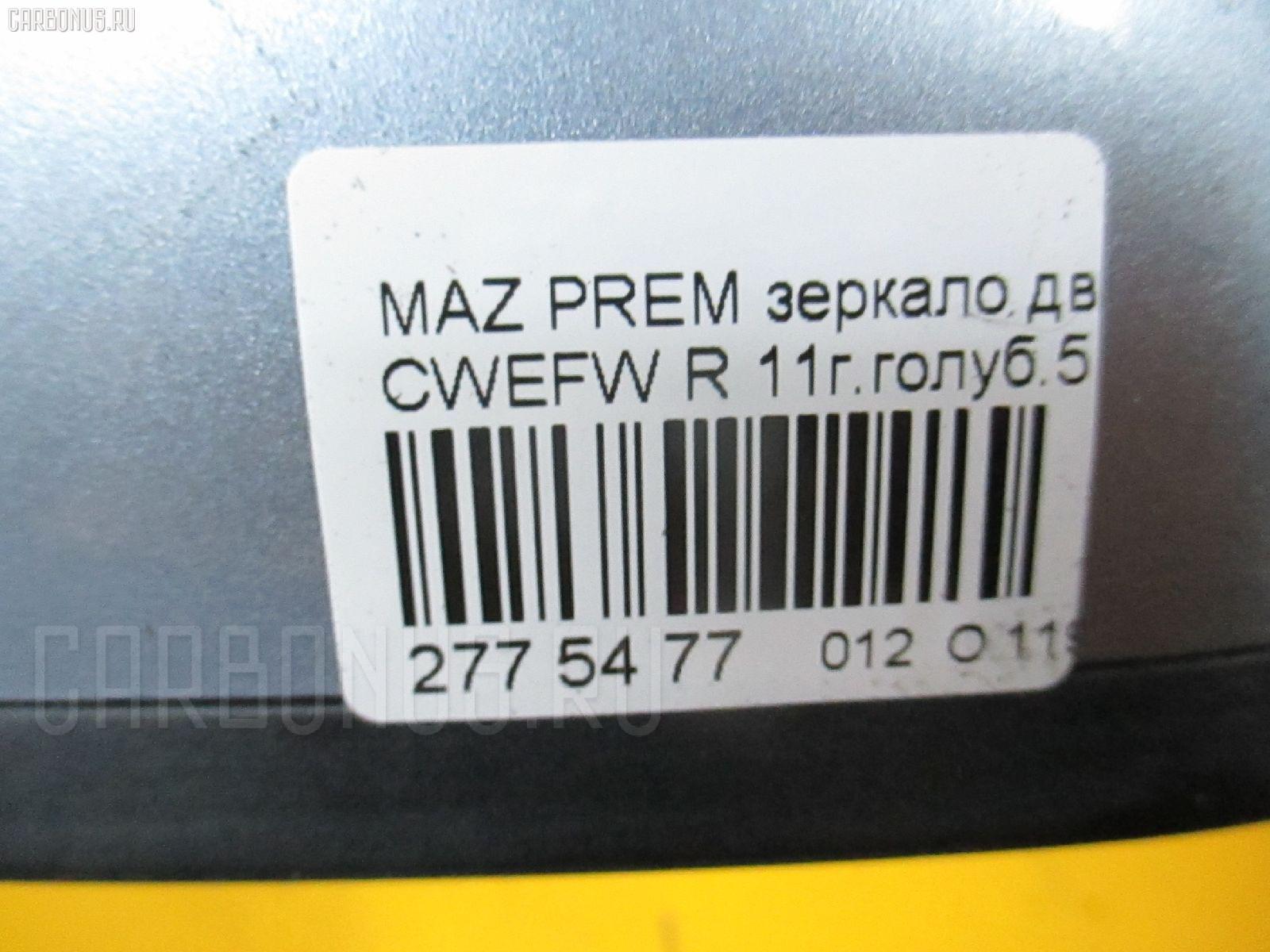 Зеркало двери боковой MAZDA PREMACY CWEFW Фото 3