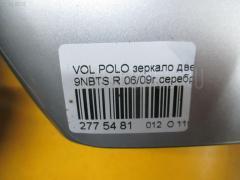 Зеркало двери боковой на Volkswagen Polo 9NBTS Фото 4