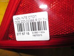 Стоп Honda Integra DC5 Фото 3