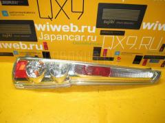 Стоп Subaru Stella RN2 Фото 2