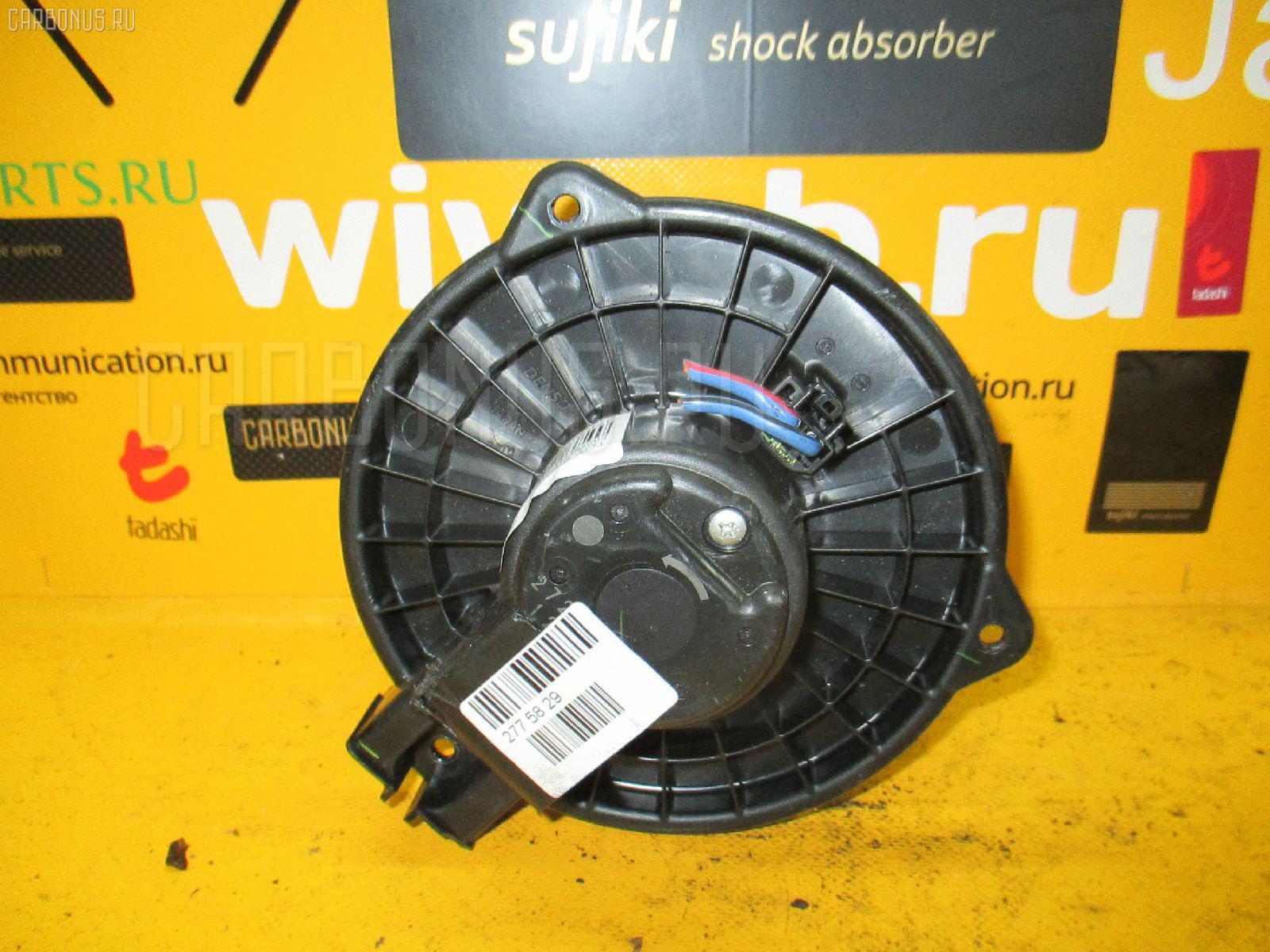 Мотор печки TOYOTA SIENTA NCP81G. Фото 4