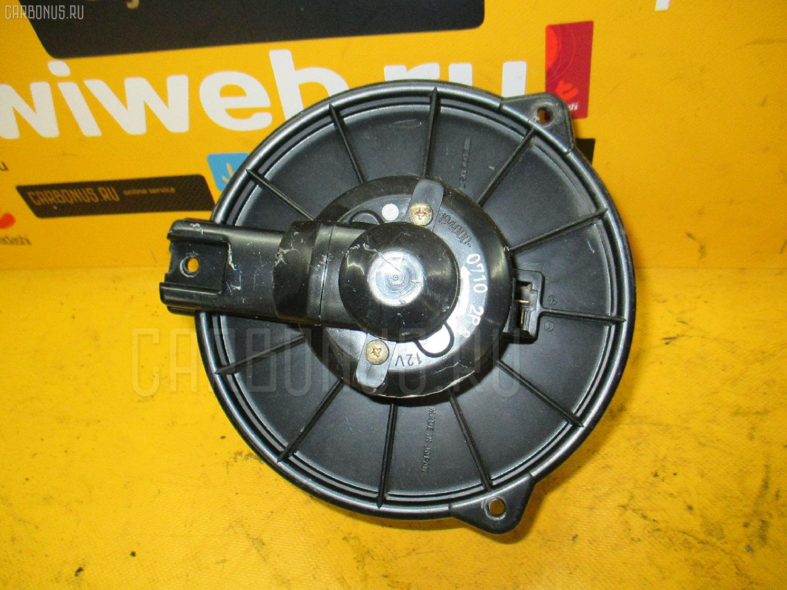 Мотор печки TOYOTA CHASER GX90. Фото 2
