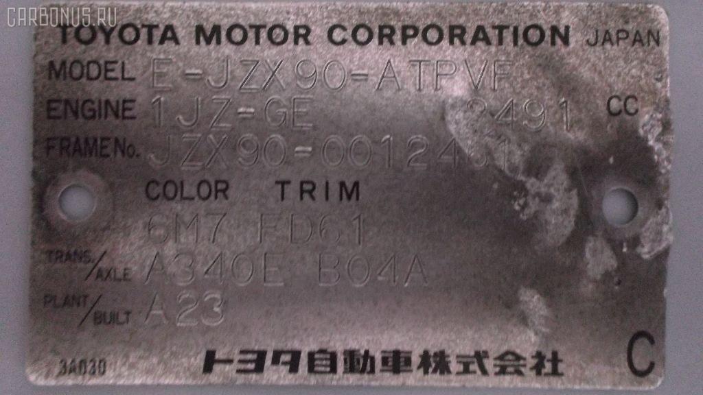 Подкрылок TOYOTA MARK II JZX90 1JZ-GE Фото 4