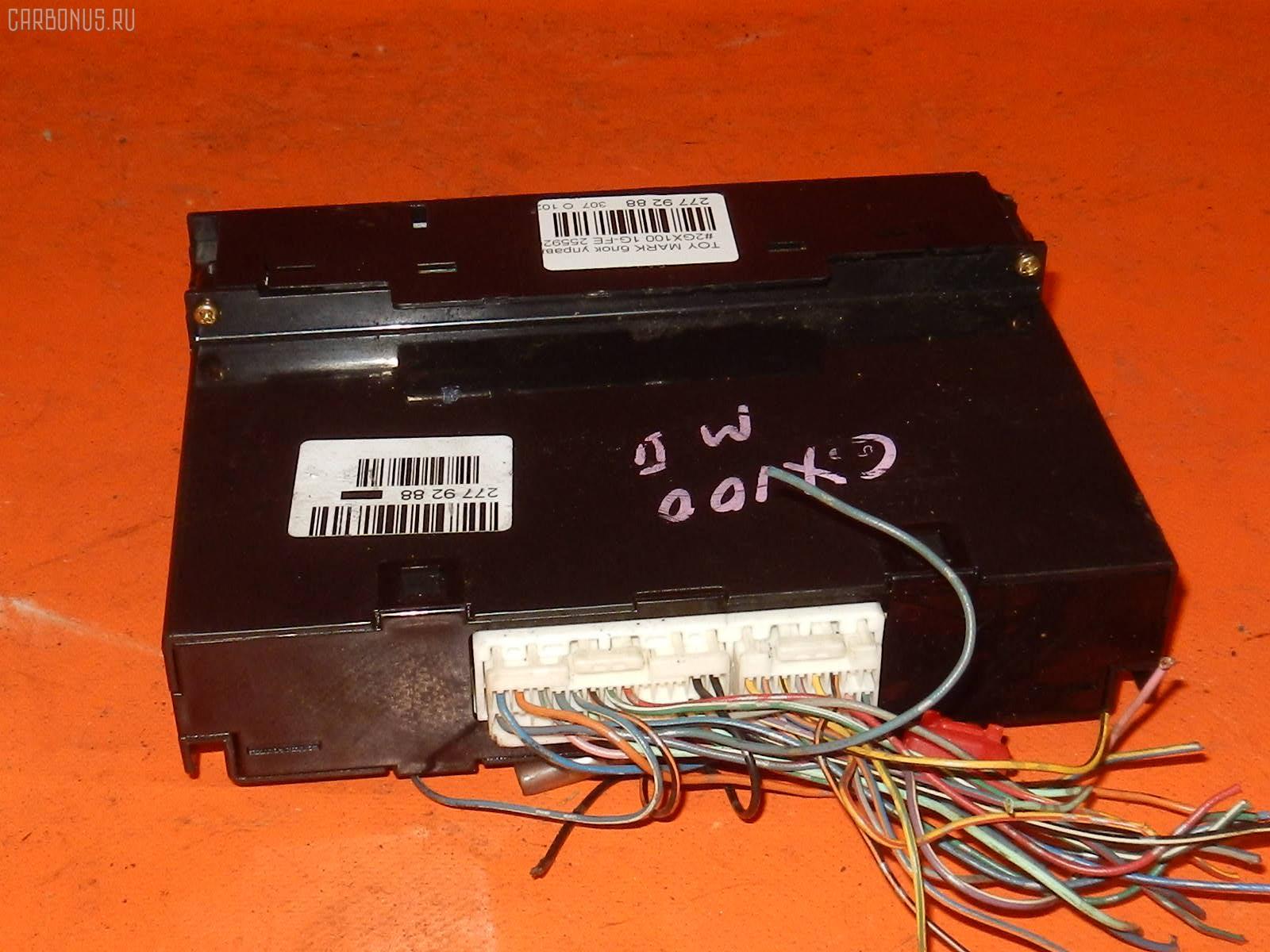 Блок управления климатконтроля TOYOTA MARK II GX100 1G-FE. Фото 10