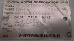 КПП автоматическая Toyota Mark ii GX100 1G-FE Фото 15