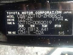 Главный тормозной цилиндр TOYOTA OPA ZCT10 1ZZ-FE Фото 8
