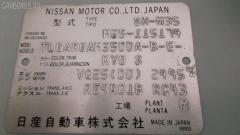 Подкрылок Nissan Stagea M35 VQ25DD Фото 4