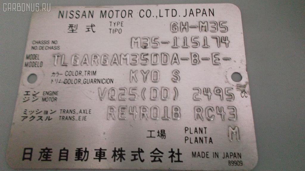 Дисплей информационный NISSAN STAGEA M35 Фото 4