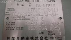 Решетка под лобовое стекло Nissan Primera wagon WTP12 Фото 10