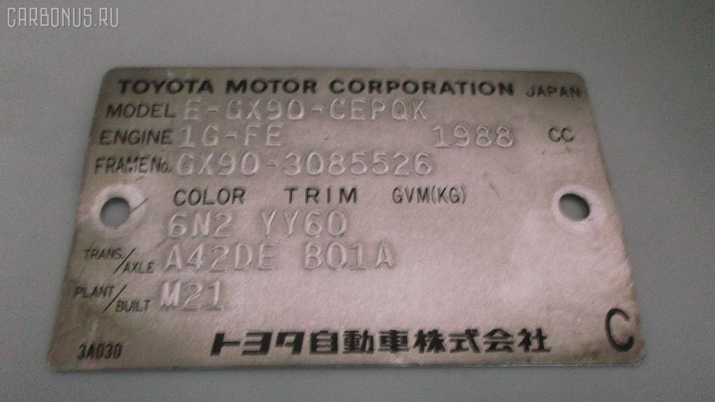 Блок управления климатконтроля TOYOTA CRESTA GX90 1G-FE Фото 8