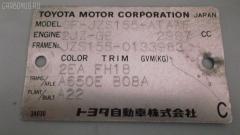 Радиатор кондиционера TOYOTA CROWN JZS155 2JZ-GE Фото 8
