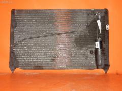 Радиатор кондиционера TOYOTA CROWN JZS155 2JZ-GE Фото 1