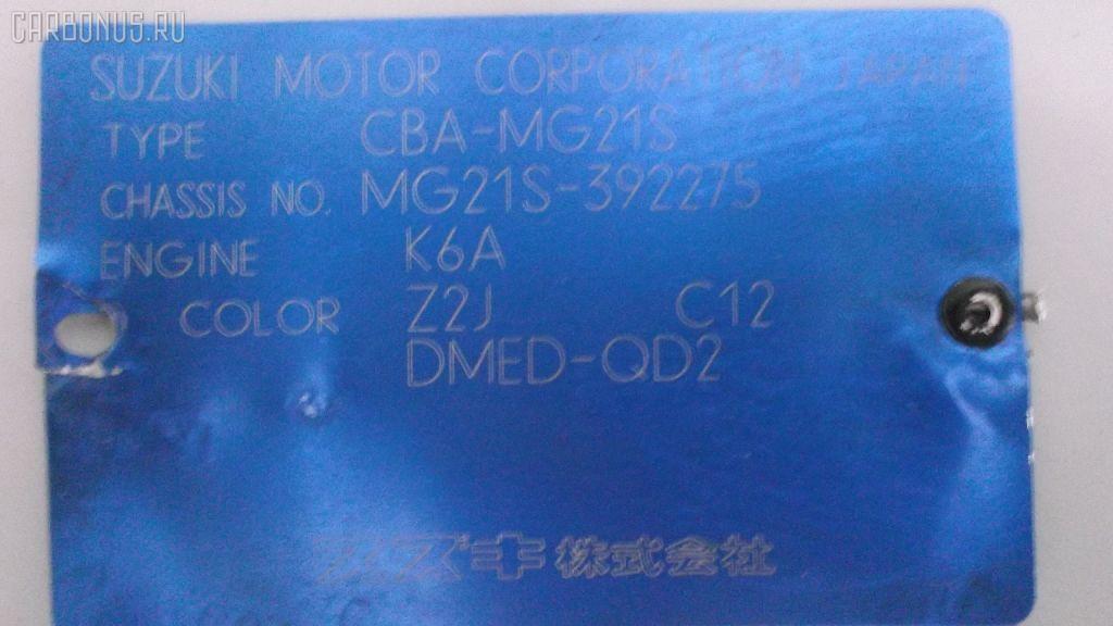 Подкрылок NISSAN MOCO MG21S K6A Фото 7