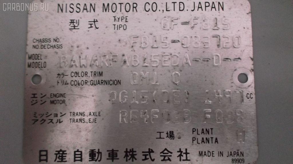 Подушка двигателя NISSAN SUNNY FB15 QG15 Фото 8
