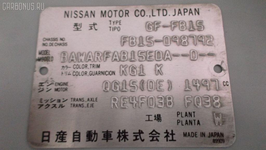 Тросик на коробку передач NISSAN SUNNY FB15 QG15DE Фото 8