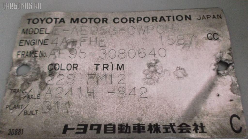 Тросик на коробку передач TOYOTA SPRINTER CARIB AE95G 4A-FHE Фото 6