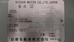 Рулевая колонка NISSAN TEANA J31 Фото 7