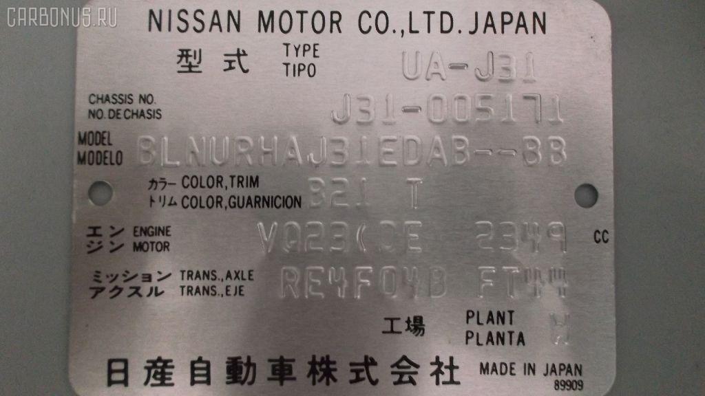 Радиатор печки NISSAN TEANA J31 VQ23 Фото 8