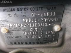 Крепление капота Nissan Primera wagon WHP11 Фото 6