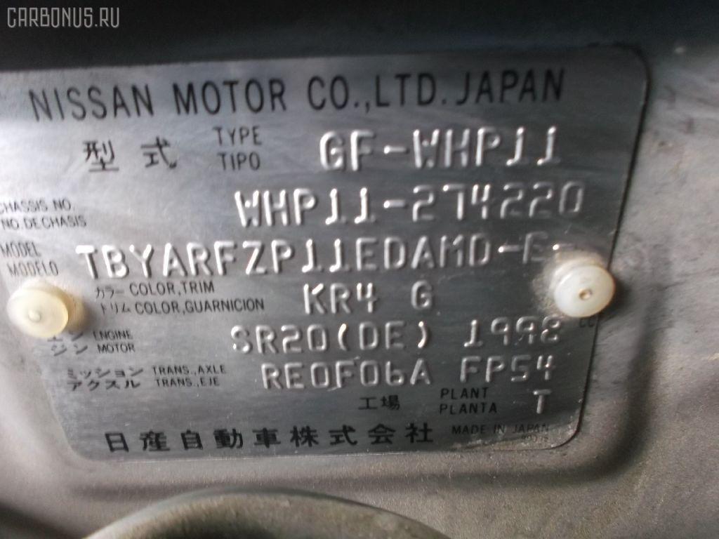Тросик на коробку передач NISSAN PRIMERA WAGON WHP11 SR20DE Фото 6