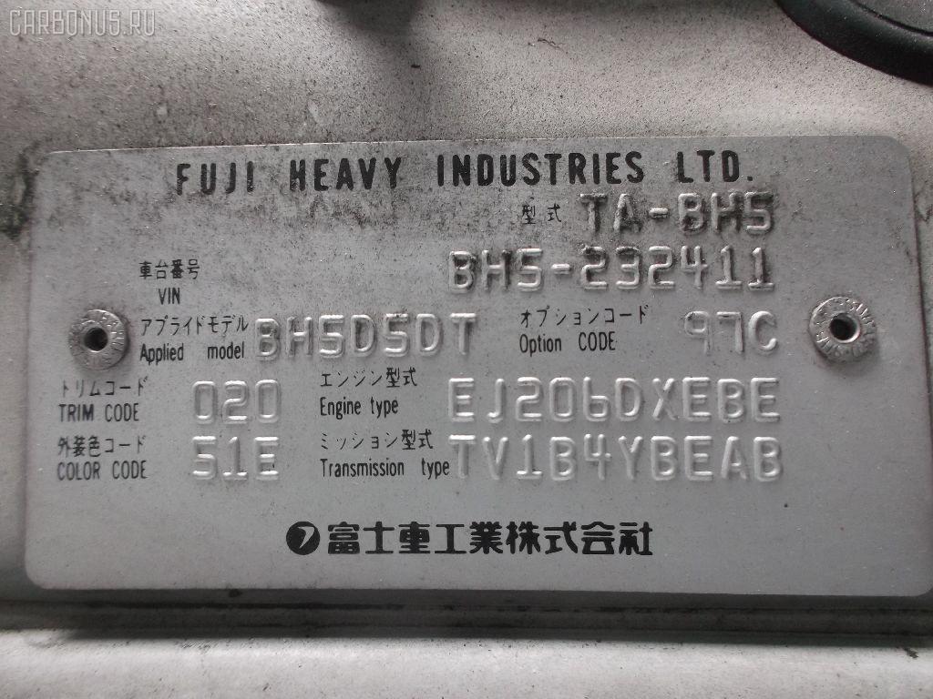 Радиатор кондиционера SUBARU LEGACY WAGON BH5 EJ206 Фото 10