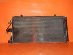 Радиатор кондиционера SUBARU LEGACY WAGON BH5 EJ206 Фото 4