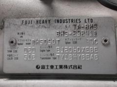 Крепление редуктора Subaru Legacy wagon BH5 EJ206 Фото 7