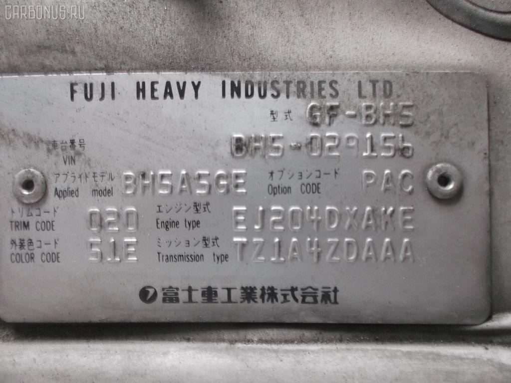 Радиатор кондиционера SUBARU LEGACY WAGON BH5 EJ20 Фото 8