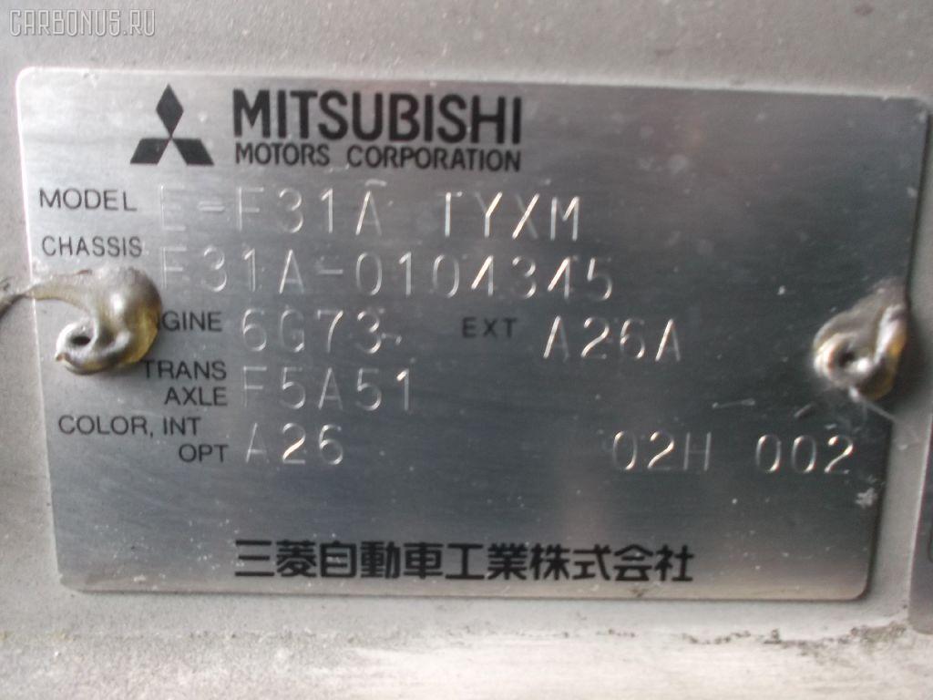 Стабилизатор MITSUBISHI DIAMANTE F31A Фото 7