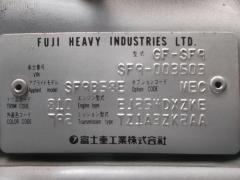Держатель дворника Subaru Forester SF9 Фото 7