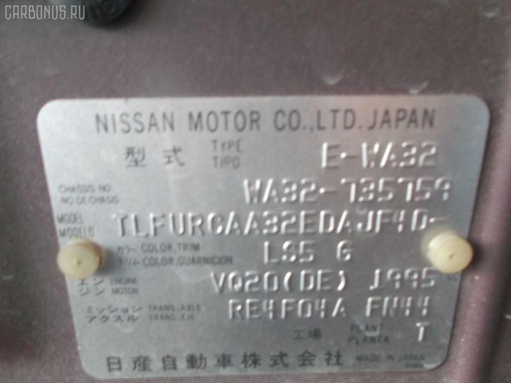 Датчик ABS NISSAN CEFIRO WAGON WA32 VQ20DE Фото 6