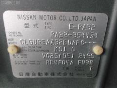 Датчик ABS Nissan Cefiro PA32 VQ25DE Фото 5