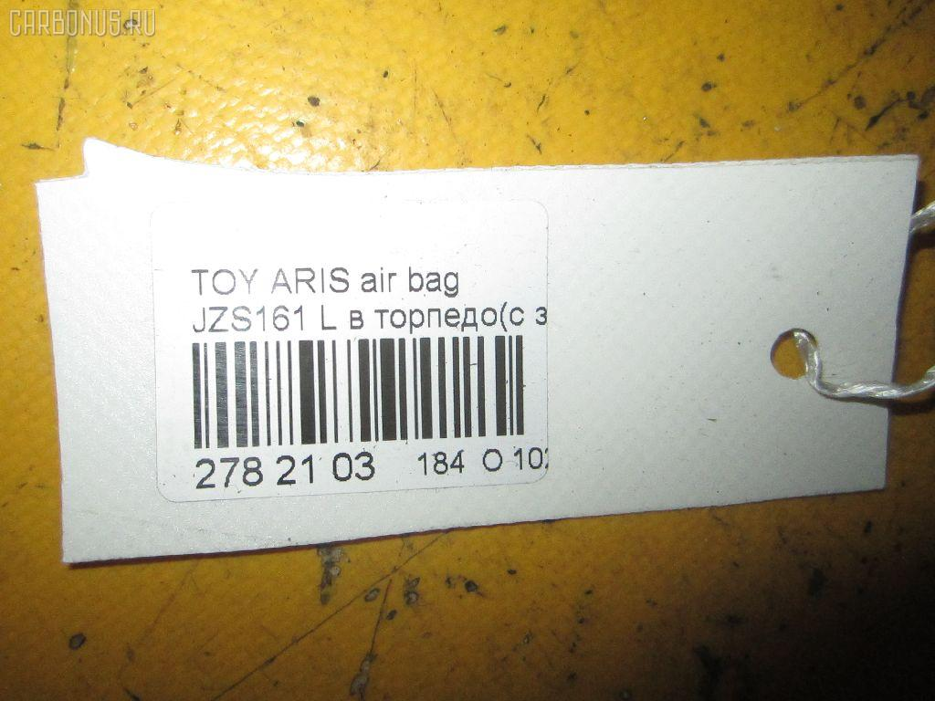 Air bag TOYOTA ARISTO JZS161 Фото 10