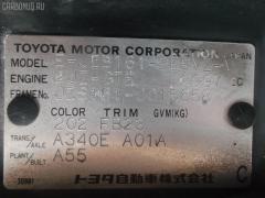 Air bag Toyota Aristo JZS161 Фото 7