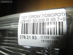 Поворотник к фаре TOYOTA CROWN JZS151 Фото 10