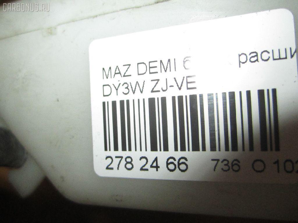 Бачок расширительный MAZDA DEMIO DY3W ZJ-VE Фото 9