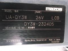 Бачок расширительный Mazda Demio DY3W ZJ-VE Фото 7