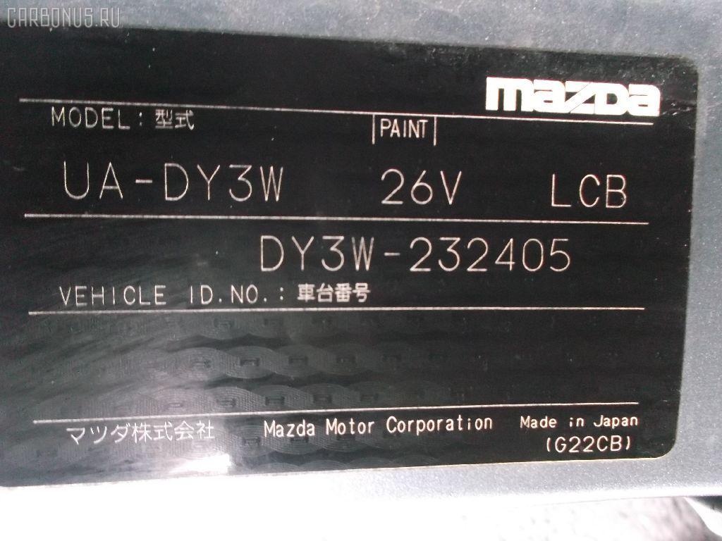 Амортизатор двери MAZDA DEMIO DY3W Фото 6