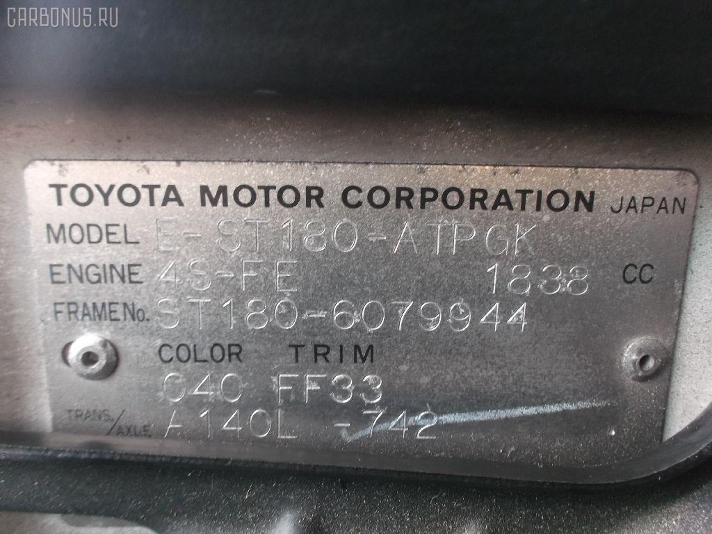 Ремень безопасности TOYOTA CORONA EXIV ST180 4S-FE Фото 7