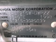 Радиатор интеркулера Toyota Caldina ST215W 3S-GTE Фото 7