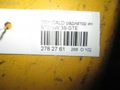 Радиатор интеркулера Toyota Caldina ST215W 3S-GTE Фото 9