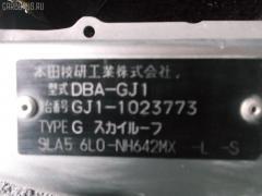 Ветровик Honda Airwave GJ1 Фото 3