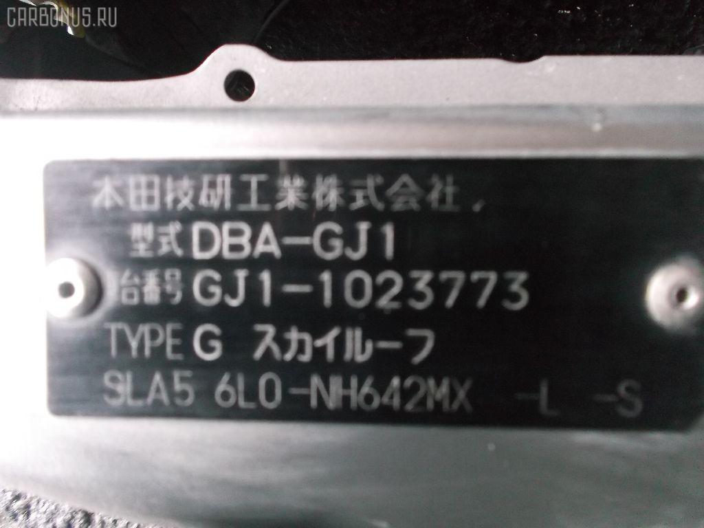 Ручка КПП HONDA AIRWAVE GJ1 Фото 4