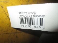 Air bag Peugeot 206 2AKFW Фото 11
