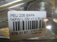 Фара Peugeot 206 2AKFW Фото 11