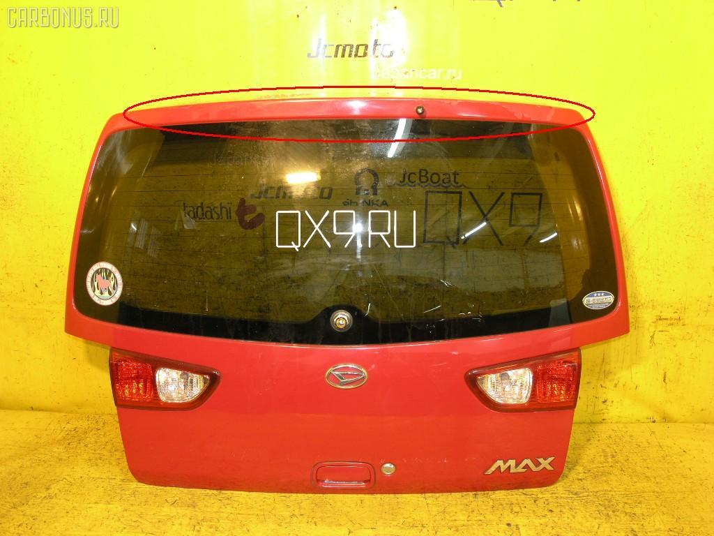 Дверь задняя DAIHATSU MAX L950S Фото 1