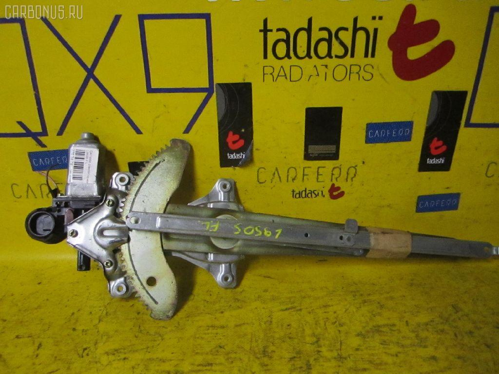 Стеклоподъемный механизм Daihatsu Max L950S Фото 1