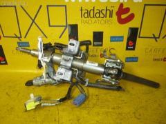 Рулевая колонка Daihatsu Max L950S Фото 1