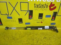 Амортизатор двери DAIHATSU MAX L950S Фото 1