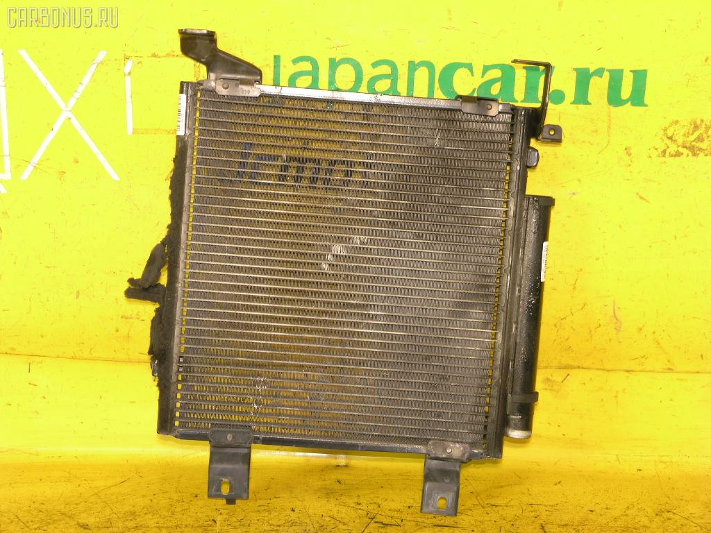 Радиатор кондиционера DAIHATSU MAX L950S EF-VE Фото 1